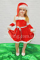 Новогодний костюм Санты для девочки (прокат/продажа)