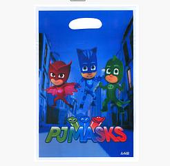 """Пакеты подарочные детские для подарков """"Герои в масках"""", 10 штук"""