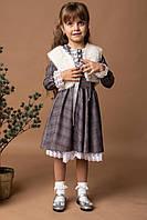 Нарядный комплект: Платье и жилетка для девочки  Размер 110 Супер новинка!