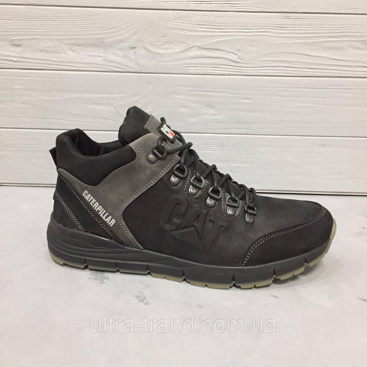 Зимние кожаные мужские ботинки Caterpillar! Кроссовки черные с мехом  Катерпиллер .