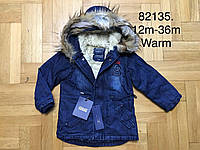 Куртка на меху для мальчиков, Grace, 18,30 мес.,  № B82135