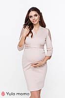 Нарядное платье для беременных и кормящих MIRELLA пудра