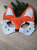 Маска карнавальная,маски животных,олень,лиса,собака,заяц,миш,волк