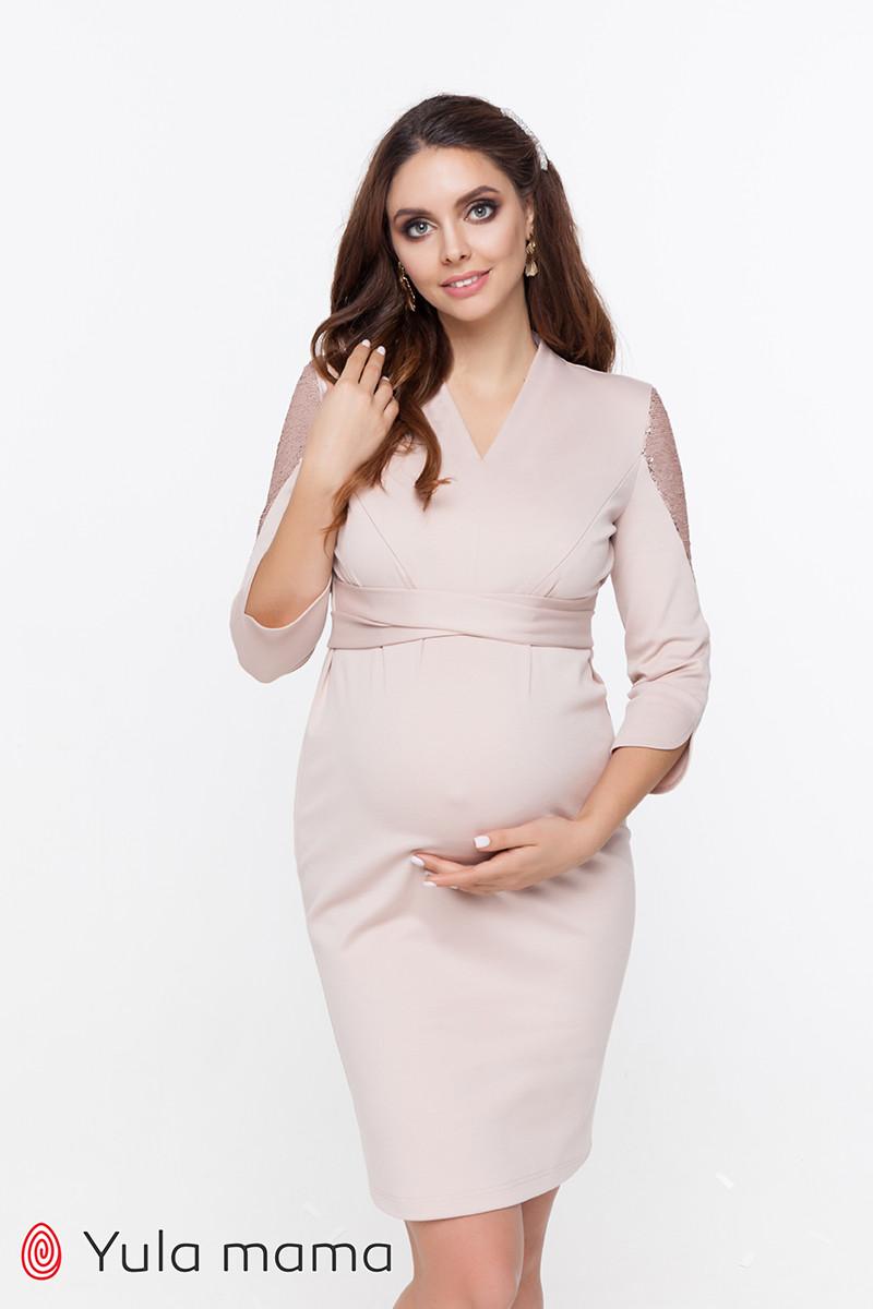 Нарядное платье для беременных и кормящих MIRELLA, пудра