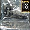 """Зимняя накладка Mercedes Sprinter CDI 2000-2002 Увеличенная решетка радиатора Мат """"FLY"""", фото 3"""
