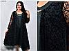 Ошатне плаття асиметричне з напиленням, з 62-74 розмір