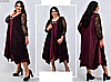 Платье свободного кроя с напылением, с 62-74 размер