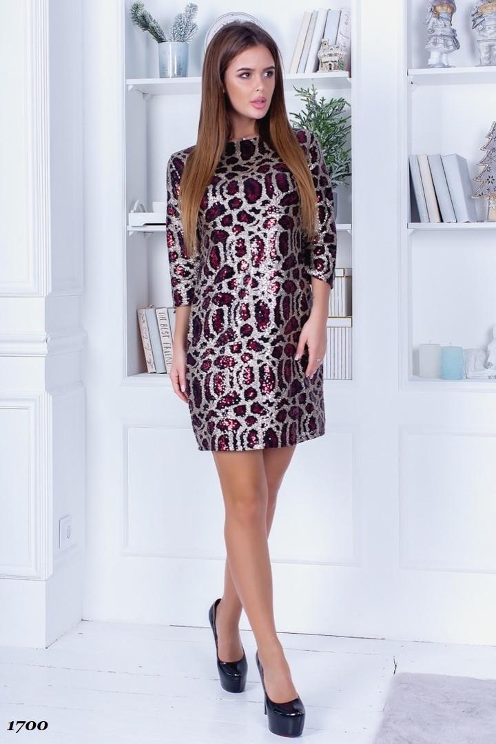 Платье пайетка, леопардовый принт S M L