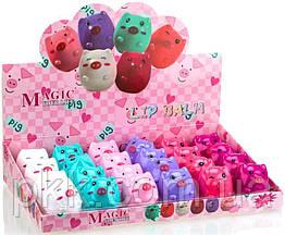 Бальзам для губ Magic Your Life шариковый для детей и взрослых Свинки LS809