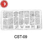 Трафареты для стемпинга Christian диск CST-09, фото 4