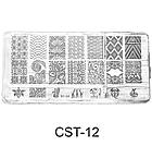 Трафарет для стемпинга Christian диск CST-12, фото 2