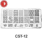 Трафарет для стемпинга Christian диск CST-12, фото 4