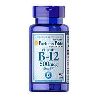 Витамины Puritan's Pride Vitamin B-12 500 mcg (250 таб) пуританс прайд витамин б12