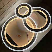 Люстра світлодіодна з пультом Luminaria Trlplex Round 108W, фото 1