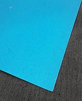 Лист Оцинкованный 0,35 мм 1мХ2м Голубой! с дополнительным Защитным покрытием, фото 3