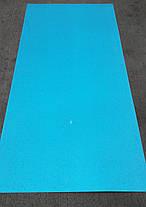 Лист Оцинкованный 0,35 мм 1мХ2м Голубой! с дополнительным Защитным покрытием, фото 2