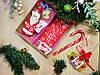 """Новогодний подарочный набор """"Sweet Christmas"""""""