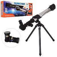 Детский телескоп C2131