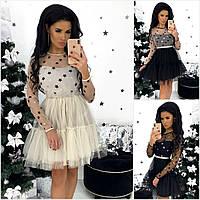 Р 42-46 Ошатне плаття з пишною спідницею 20711, фото 1