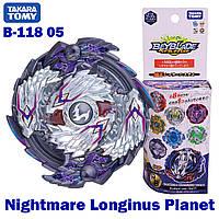 Бейблейд Луинор Ночной Кошмар B-118 05 Nightmare Longinus Planet Takara Tomy