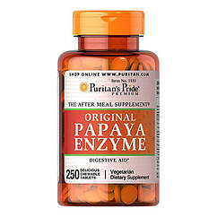 Ферменты энзимы Puritan's Pride Papaya Enzyme Original (250 таб) пуританс прайд