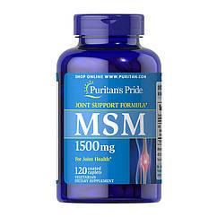 Метилсульфонилметан МСМ Puritan's Pride MSM 1500 mg (120 таб) пуританс прайд