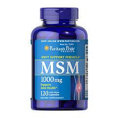Метилсульфонилметан МСМ Puritan's Pride MSM 1000 mg (120 капс) пуританс прайд