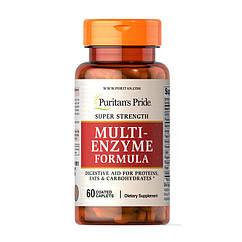 Ферменты энзимы Puritan's Pride Multi Enzyme Formula (60 капс) пуританс прайд