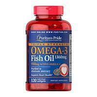 Рыбий жир Puritan's Pride Triple Strength Omega-3 Fish Oil 1360 mg (120 капс) пуритан прайд трипл омега-3 фиш