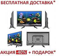 """LED Телевизор 32 дюйма (32"""") 32LN4100 DVB-T2 с USB, HDMI и тюнером DVB-T2"""