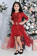 Детское нарядное платье для девочек пайетки с съёмной юбкой7-12лет,красного цвета