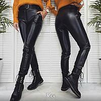 Женские кожаные брюки на флисе