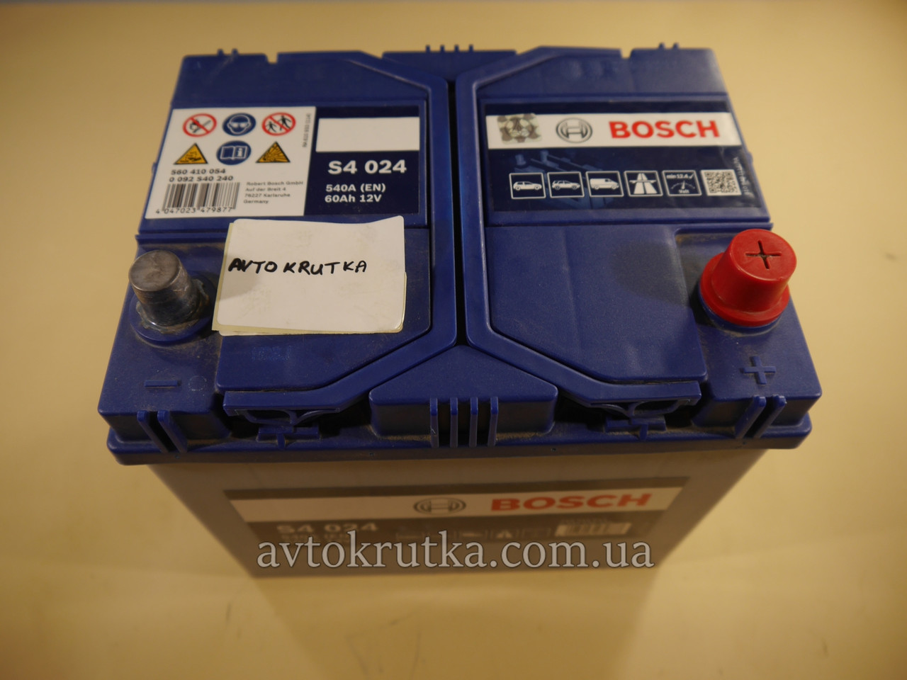 Аккумулятор Bosch S4 024 Silver 60Ah 12V