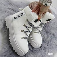 Женские зимние ботинки на высокой тракторной платформе и шнурках AME белые, фото 1