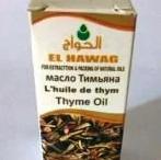 Тимьян (или чабрец) – масло Тимьяна