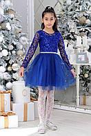 Детское нарядное платье для девочек «Узоры»7-12лет,синего цвета