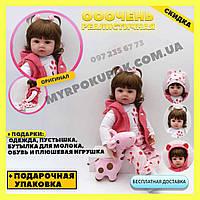 Лучшая реалистичная кукла Карина Реборн Give Joy на подарок ребенку Киев
