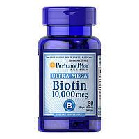 Биотин Puritan's Pride Biotin 10,000 mcg (50 капс) пуритан прайд биотик