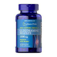 Хондропротектор Puritan's PrideGlucosamine Sulfate 1000 mg (120 капс) глюкозамин сульфат пуританс прайд