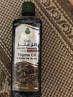 Масло Тимьяна Ель-Хавадж Египет 500 мл Оригинал