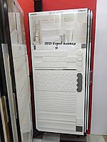Плитка Tubadzin All In White - обновление экспозиции