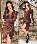 """Люрексова святкова сукня """"Люрекс"""", фото 5"""