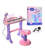 Детский синтезатор на ножках с микрофоном и стульчиком 6613