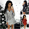 Р 42-46 Ошатне коротке плаття пайетка 20717