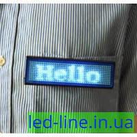 LED бейдж белый светодиодный для сотрудников многоразовая смена информации