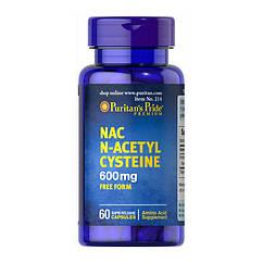 N-ацетилцистеин Puritan's Pride NAC N-Acetyl Cysteine 600 mg (60 капс) пуританс прайд