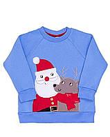 Джемпер Новогодний Дед Мороз, голубой