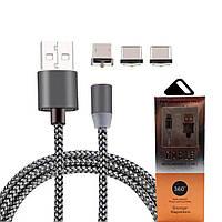 Магнітний кабель 3 в 1, micro USB, Lightning, USB Type-C тканинний