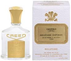 Парфюмированная вода Creed Imperial Millesime (Унисекс) - 120 мл