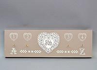 Вешалка Сердце коричневая SKL11-208921